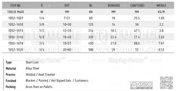 1052 Fishing Chain Grade 80 Short Link DATA